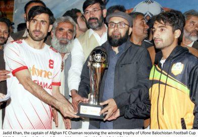 یوفون فٹ بال ٹورنامنٹ افغان فٹ بال کلب چمن نے ٹرافی اپنے نام کرلی