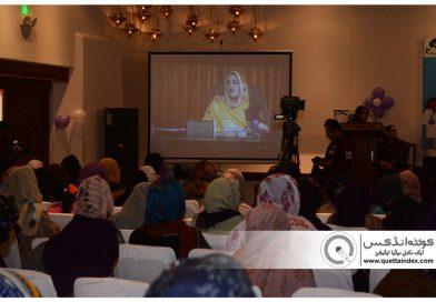 خواتین کے عالمی دن کی مناسبت سے منعقدہ کانفرنس کی تصاویری جھلکیاں