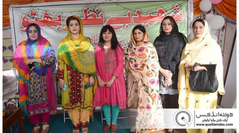 گھروں میں کام کرنیوالی خواتین کو پلیٹ فارم کی ضرورت ہے، فاروق لانگو؍سائرہ عطاء